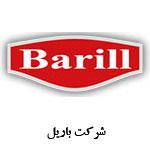 barillco